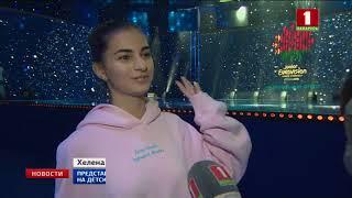 """Завтра Беларусь выберет представителя на детском """"Евровидении"""""""