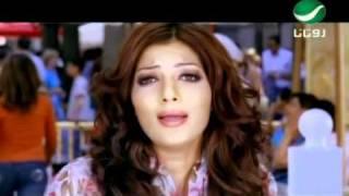 Asala Fein Habibi DvDRIP H264 AC3 iHD