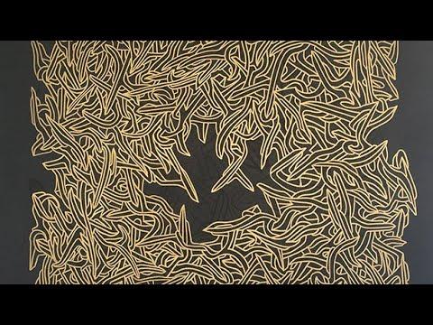 BLACK GOLD #8 - KOOL KOOR