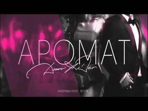 Денис RiDer - Аромат (Handyman Prod.)
