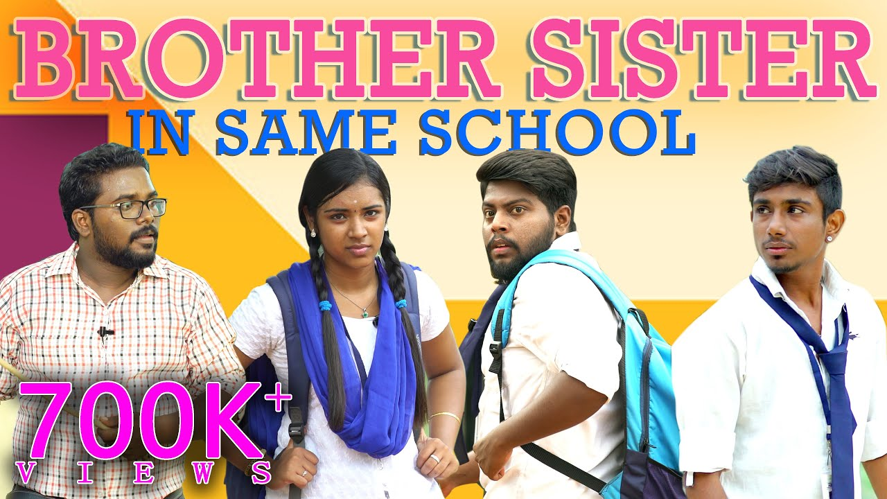 BROTHER & SISTER IN SAME SCHOOL | School Life | Veyilon Entertainment