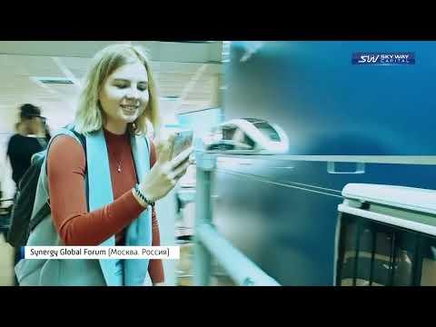 Смотреть фото Репортаж Максима Выдро о SKY WAY CAPITAL на бизнес форуме Synergy Global Forum 2018 Россия, Москва новости россия москва
