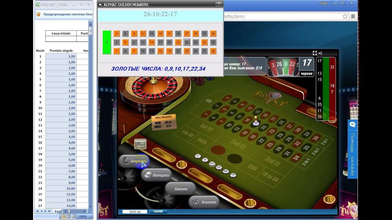 Программа для заработка в казино игровые автоматы в самаре закроются