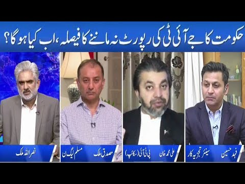 Hot Situation of Pakistan Politics | Live with Nasrullah Malik | 8 July 2017