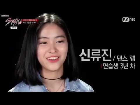 Stray Kids Episode 1 Shin Ryujin Rhujin Cuts Eng Sub