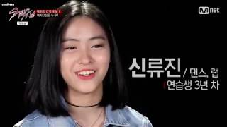 Stray Kids Episode 1 - Shin Ryujin/Rhujin cuts (Eng Sub)