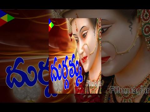 Durgamma | Full Telugu Dubbed Movie | Kasthuri | 2017 Telugu Devotional Movies