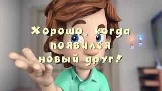 Фиксики - Трейлер к серии Попугай