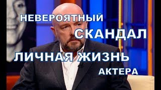 Алексей Нилов - Интересные  факты личной жизни, жена, дети. Актер сериала Канцелярская крыса