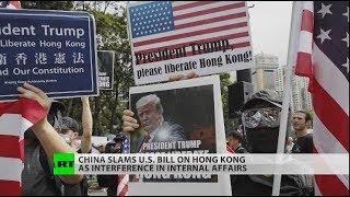US Hong Kong bill outrages Beijing