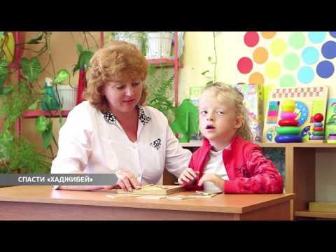 Сергеевка Отдых в Сергеевке Санатории Сергеевки, детские