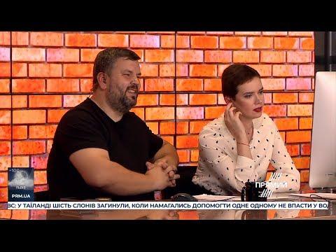 'ВАТА ШОУ' Андрій