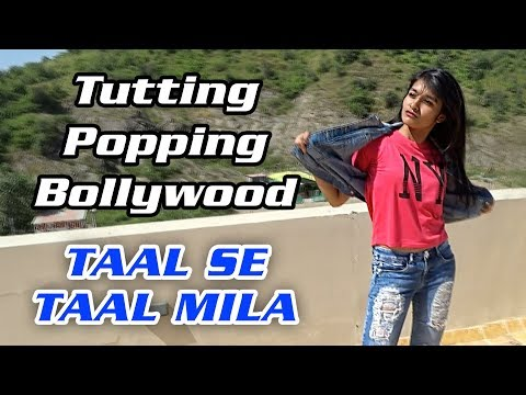 Shreya Reddy's Dance on Taal Se Taal Mila in Tutting, Popping, Animation with a tadka of Bollywood