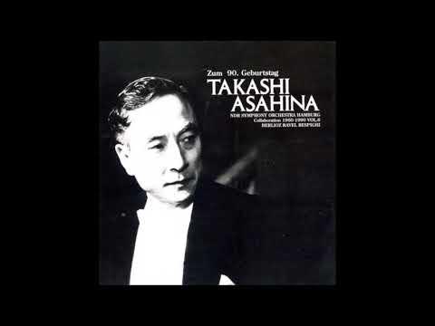 Respighi: Feste Romane - NDR Symphony Orchestra/Asahina (1969)