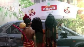 Waghmare Masale(Varhadi)- Topi Travel