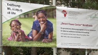 Женское обрезание: борьба продолжается(В Берлине открылся Центр реабилитации для женщин,...