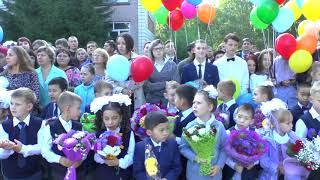 1 сентября (2017 г.) школа №135 г. Омск
