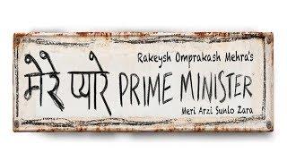 Mere Pyare Prime Minister | Official Film Trailer | Rakeysh Omprakash Mehra | March 15th