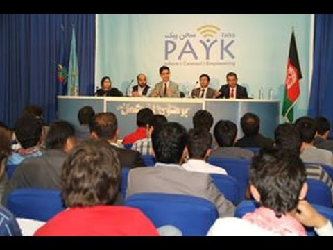 PAYK TALK (MAY 2015) - Afghanistan's Baby Boomers (The Post-War Generation)