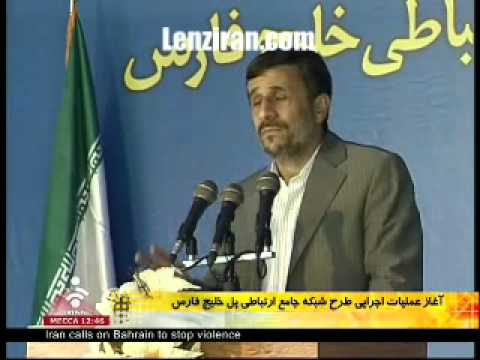 Ahmadinejad in ceremony of construction of Persain Gulf brid