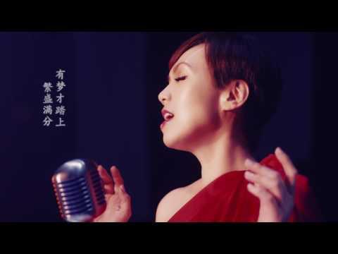 Kit Chan – 指引(