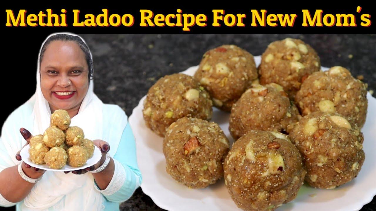 Methi Ladoo Recipe For New Mom's    Gond ke Laddu   Fenugreek Seeds Laddu   Street Food Zaika