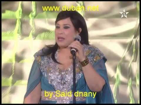Najat Aatabou Lala L3roussa 2012.خديجة و زكريا.نجاة اعتابو