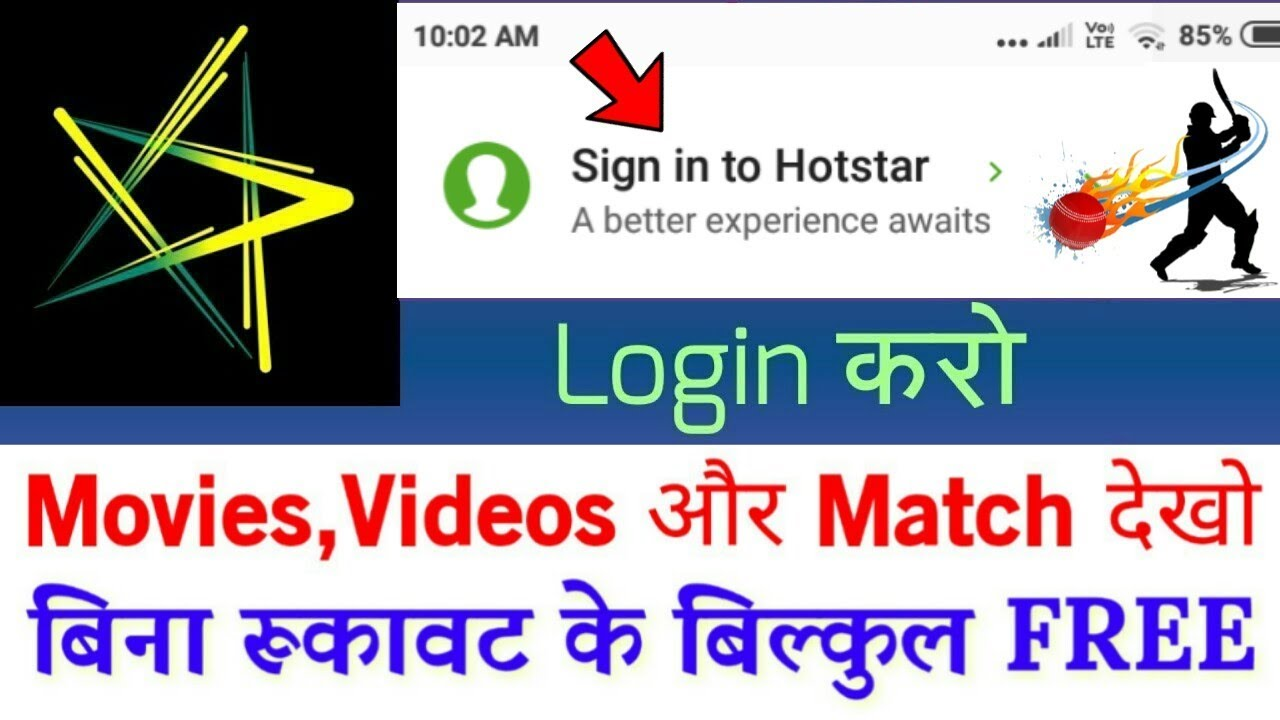 Hotstar Par Apna Gmail ID Kaise Login Kaise Kare   How to Login on Hotstar    Create Hotstar Account