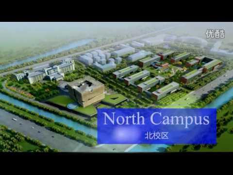 Introduction of Xi'an Jiaotong Liverpool University