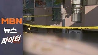 '집단폭행' 당한 중학생, 아파트 옥상서 추락사