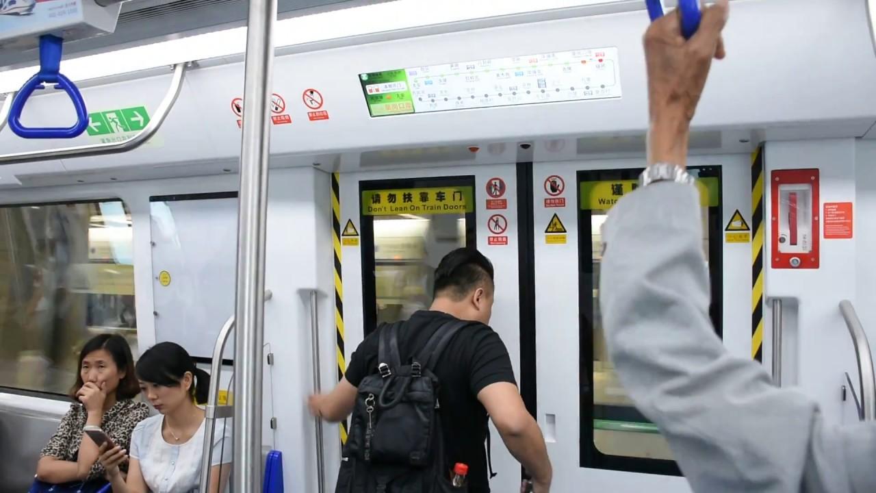 [搭深圳地鐵去皇崗口岸過關]深圳地鐵7號線/西麗線(往太安)行車片段 Shenzhen Metro Line 7/Xili Line(to Tai'an) - YouTube