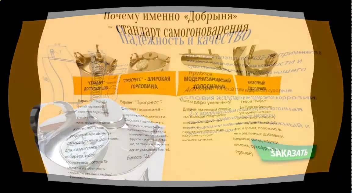 Самогонный аппарат купить в москве. Самогонный аппарат купить в .
