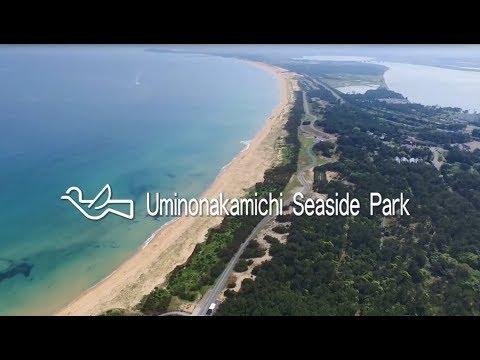 "Uminonakamichi Seaside Park -Fukuoka-  PRvideo 2018 ""English version"""