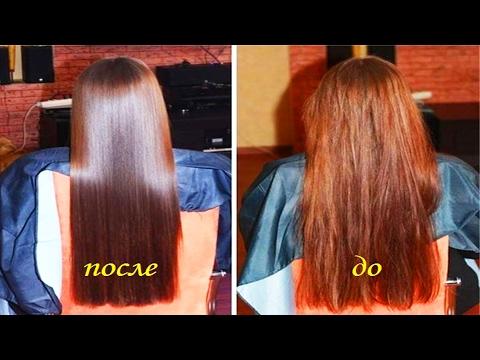 Ламинирование волос на дому - «Экзотическое ламинирование