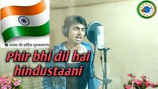 Phir bhi dil hai hindustani | desh bhakti song, patriotic song , Udit Narayan | m.h.rahman