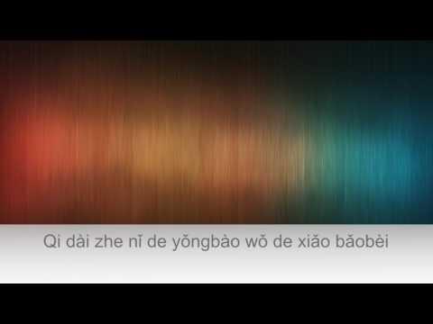 Xiao bao bei KTV