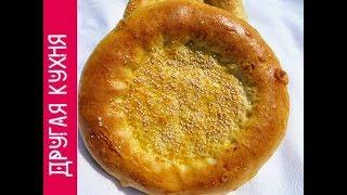 как приготовить тандырные (узбекские) лепёшки в духовке. Вкусный рецепт