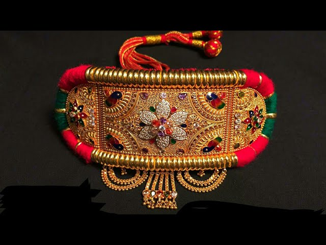 Rajputi Bajuband Design   Gold Armlet Design   peacock Bajuband Design   Gold Bajuband Design   RS