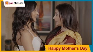 Happy Mother's Day | PNB MetLife | #ShukriyaMaa
