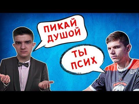 видео: АЛОХА + ЛИЛ ПРОТИВ СИГНАТУРКИ gh ! fpl