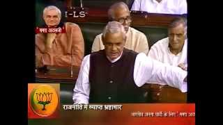 Atal Bihari Vajpayee Speech on corruption in india 1997 during I K Gujral govt.