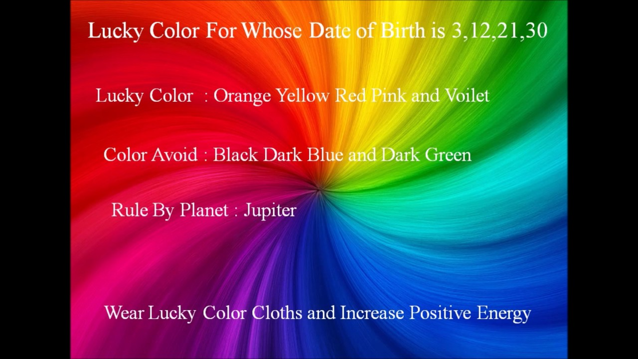 lucky color increase positive energy decrease negative energy in your body youtube. Black Bedroom Furniture Sets. Home Design Ideas