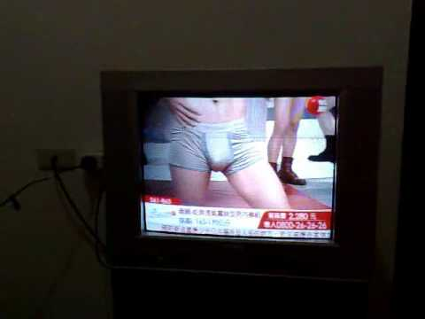 Crotch Implant Underwear on Taiwan Television