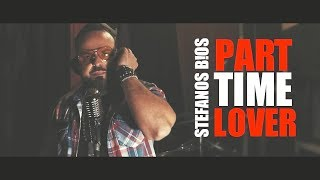 PART TIME LOVER / STEFANOS BIOS Rock Cover