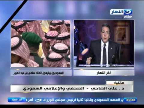 اخر النهار - محمود سعد   العرب يودعون الملك عبد الله