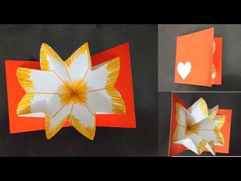 DIY Flower Pop Up Card Paper Crafts Handmade Craft