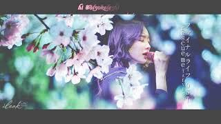 Video [Vietsub+Kara] Rescue Me_Taeyeon (태연)_Final Life OST download MP3, 3GP, MP4, WEBM, AVI, FLV Maret 2018