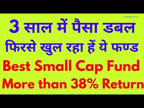SBI Small and Midcap Fund Review 2018 | Top Small Cap Mutual fund