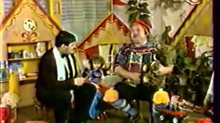 Джентльмен-шоу (ОРТ, февраль 1997)