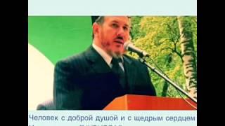 Сулейман хазрат Зарипов